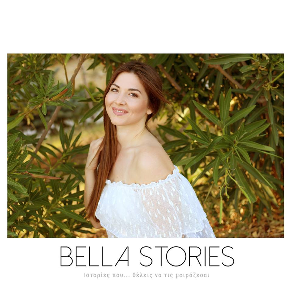 About Bella
